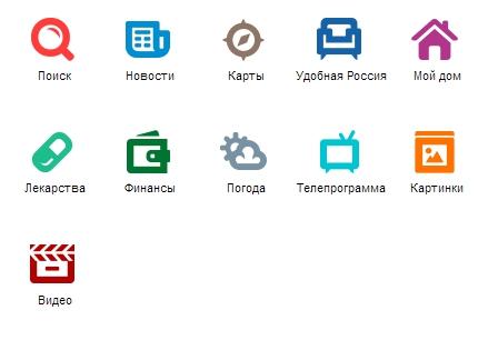 Сервисы поисковой системы Спутник