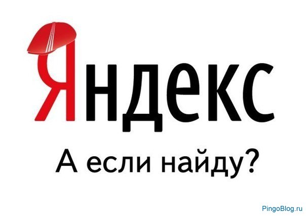 Как придумать рекламный слоган для сайта?
