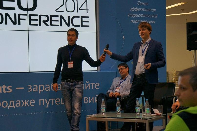 Дмитрий Севальнев от Пиксель Плюс, Дмитрий Орлов от Ingate и Артур Латыпов от SEO-Интеллект