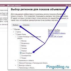 Ручной парсинг левой колонки Yandex Wordstat
