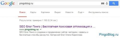 Главное зеркало сайта