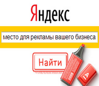 В медийку на Яндексе теперь можно встраивать интерактивные элементы