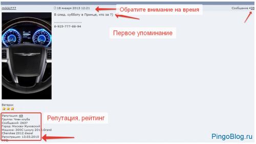 Российские SEO-гуру рассекретили 3 главных показателя естественной ссылки