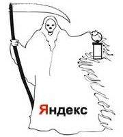 Эксперты предупреждают о ложном срабатывании фильтра Яндекса за накрутку ПФ