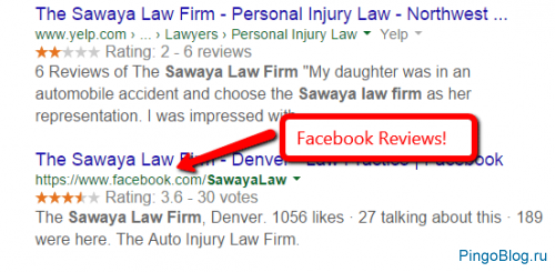 Google избавляется от расширенных сниппетов Facebook в результатах выдачи?