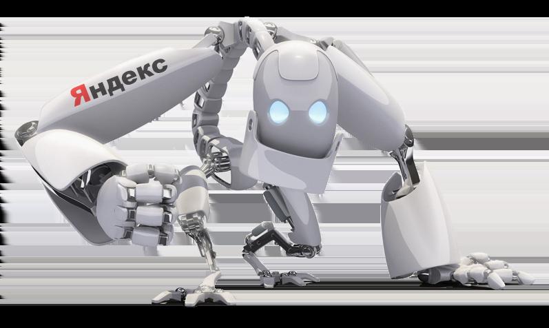 Виды поисковых роботов Яндекс