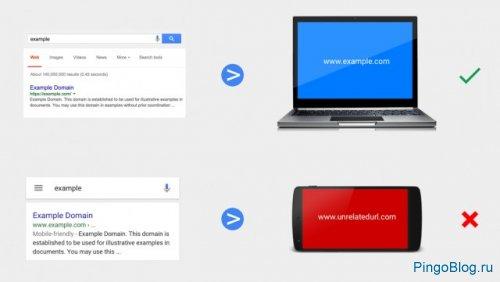 Google будет наказывать за перенаправление мобильных пользователей на ненадлежащие ресурсы