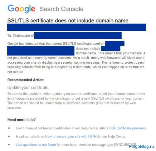 Google стал сообщать о том, что в SSL/TLS сертификатах сайтов отсутствует или некорректно указано имя домена