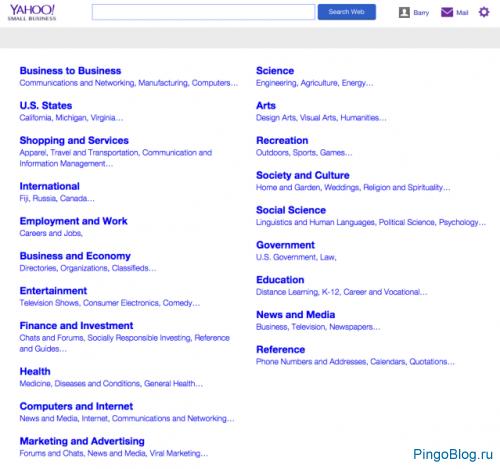 Yahoo ������ ���� ������� Directory