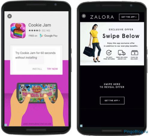 Google Trial Run Ads даст воспользоваться приложением в тестовом режиме перед его загрузкой