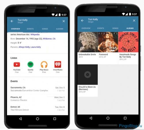 Создатели мобильного поиска Google делают ставку на рекомендации и развлечения