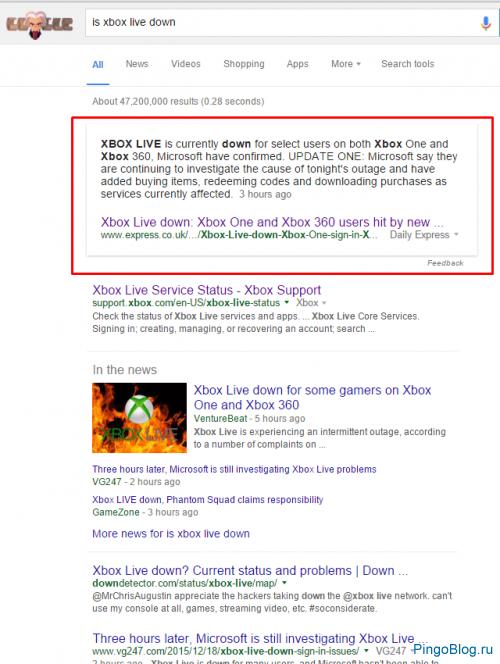 Google показал, как выглядят расширенные сниппеты для новостных публикаций