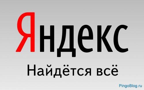 Советы по настройкам индексирования сайтов онлайн-магазинов от Платона Щукина