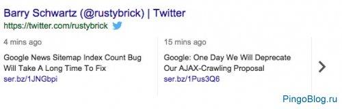 � SERP Google ��������� �������������� ������, ����������� ������� ���� ����� �� ������� �����������