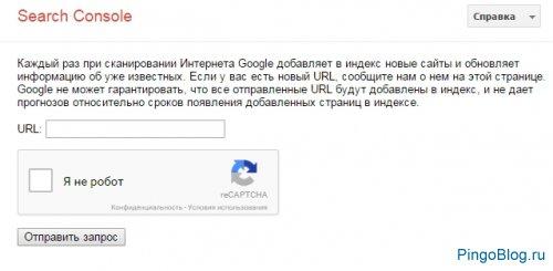 Регистрация сайта в поисковых системах Яндекс, Google, Mail