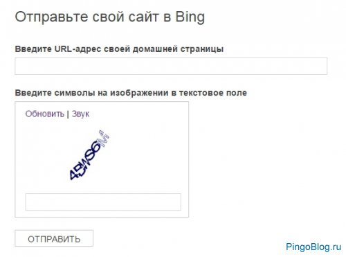 ����������� ����� � ��������� �������� ������, Google, Mail