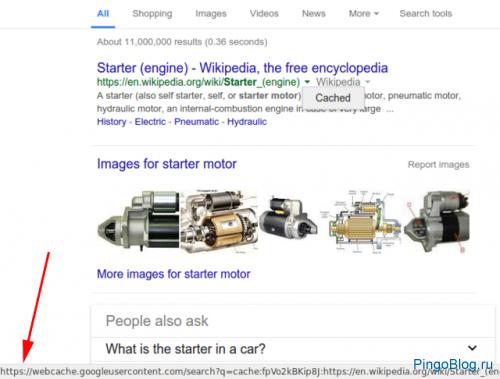 Google показывает в кэше копии страниц на HTTPS