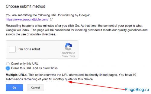 Google ввёл ограничение на добавление URL-ов в индекс в функционале «Просмотреть как Googlebot»