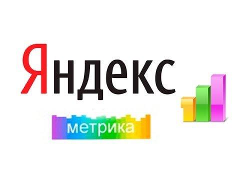 В Метрике Яндекса появился отчёт по сохранённым сегментам
