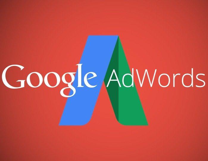 Google ������� ������� ������������ ��� �������� AdWords