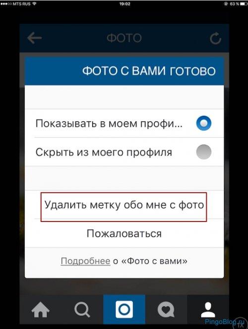 Instagram: что это, регистрация, настройка и использование