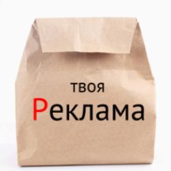 Яндекс запустил сайт для популяризации своих рекламных возможностей