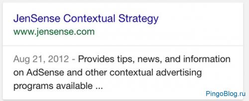 Google ����������� ��������������� � ���, ��� �� ������� �� mobile-friendly