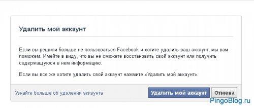 Facebook: что это, регистрация, настройка и использование
