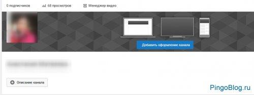 YouTube: что это, для чего нужен и как зарегистрироваться