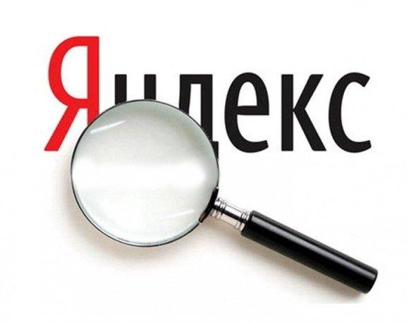 Яндекс обновил Минусинск 27 мая и текстовый индекс 28 мая 2016