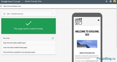Google плавно переводит сайт Search Console на новый адрес