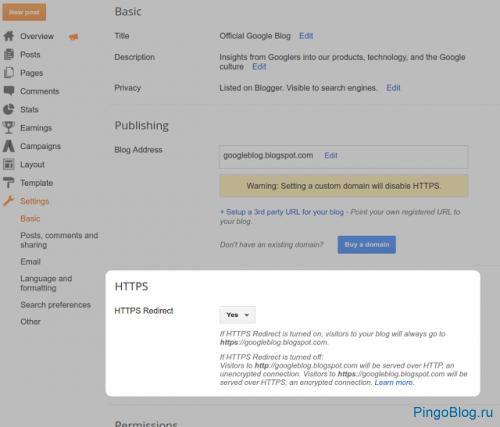 Google полностью перевёл свой блогхостинг на HTTPS