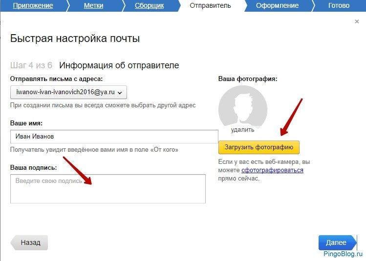 Запомнить забыл пароль регистрация категории внешняя оптимизация сайта 2 внутренняя бесплатный хостинг сервера minecraft 1.2.5