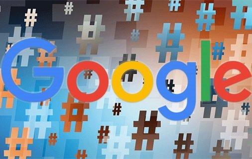 Google: поисковые системы не индексируют контент страниц, URL-ы которых содержат хештег