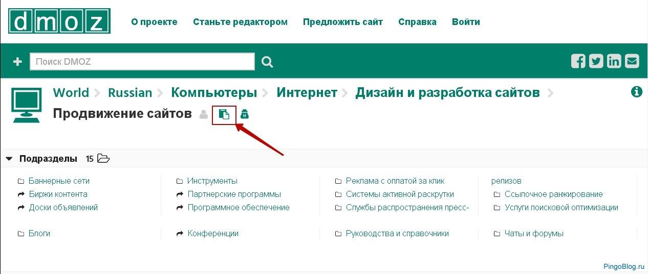 Добавить в каталог продвижение сайта продвижение сайта ставрополь ставрополь
