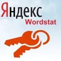 Яндекс Wordstat поддерживает порядок слов в запросе