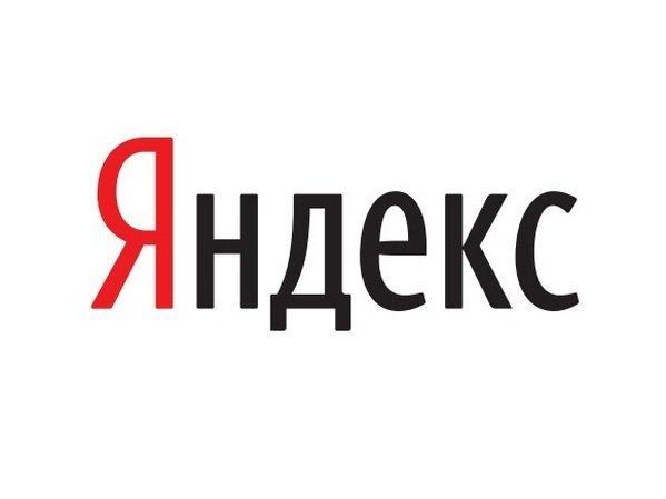 Яндекс расскажет специалистам, как устроена поисковая система