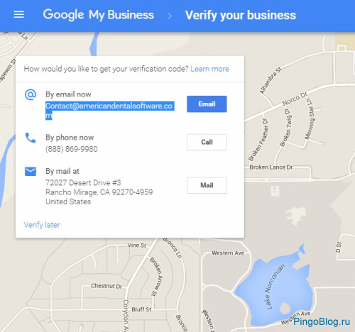 Google ���� ������ �������� ������������ �������� �� email