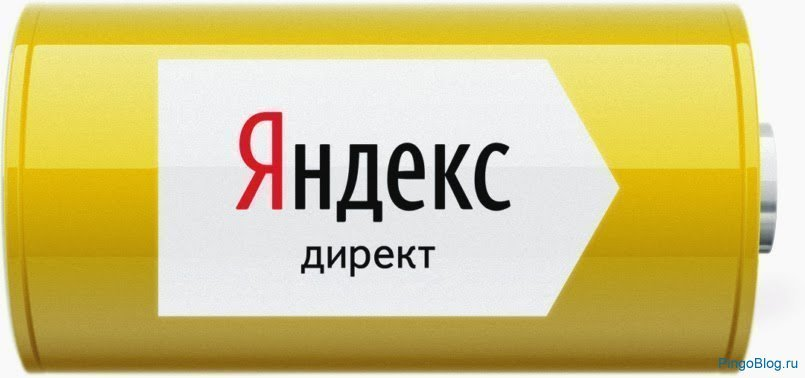 В Яндекс Директе появились графические объявления