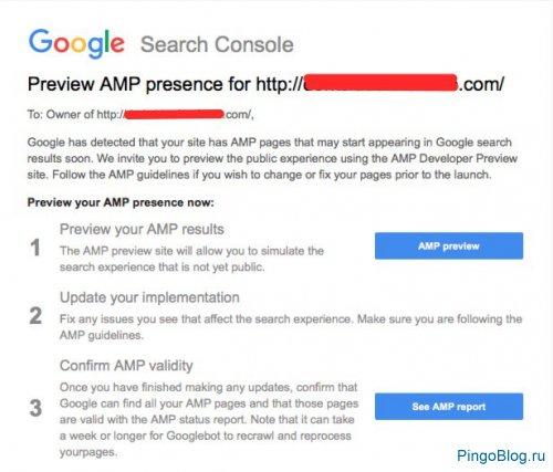 Google покажет превью ускоренных мобильных страниц