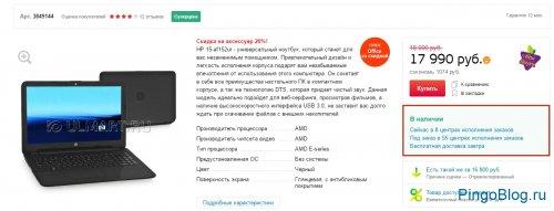 Коммерческие факторы ранжирования Яндекс