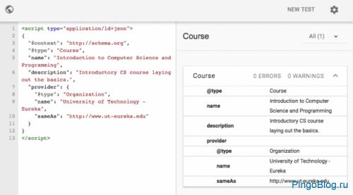 Google поддерживает разметку Schema.org для обучающих курсов