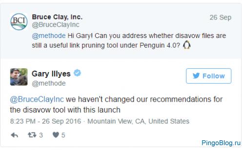 Google: пострадавшим от «Пингвина» поможет отклонение ссылок