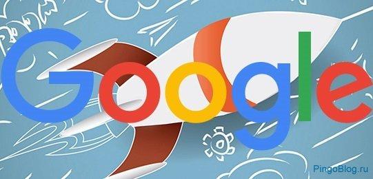 ����� ���������� �� Google ������� ������ �� ��������� AMP