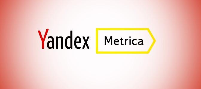 Вопросы и ответы для сертификации по Яндекс Метрике