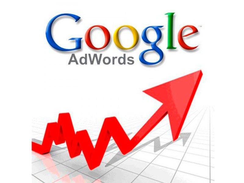 Google запустит бесплатный онлайн-курс по работе с AdWords 30 января