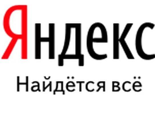 Алгоритм Баден-Баден поможет Яндексу бороться с переоптимизированными текстами
