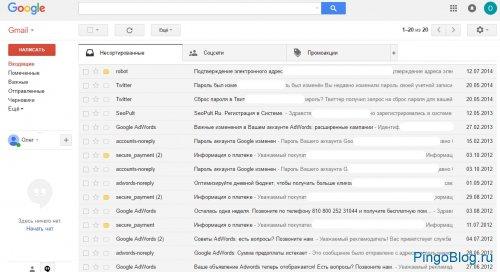 Регистрация, вход, настройка и восстановление пароля от почты Gmail