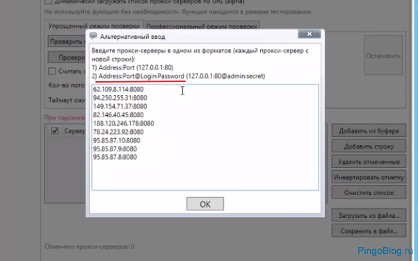 Elite proxy for cheat subscribers VKontakte- buy private proxy for cheat counters Прокси, купить прокси socks5 bitcoin