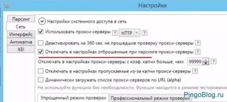 Русские Прокси Под Брут DLE Прокси С Динамической Сменой IP Брут DLE Хостинг Reg ru